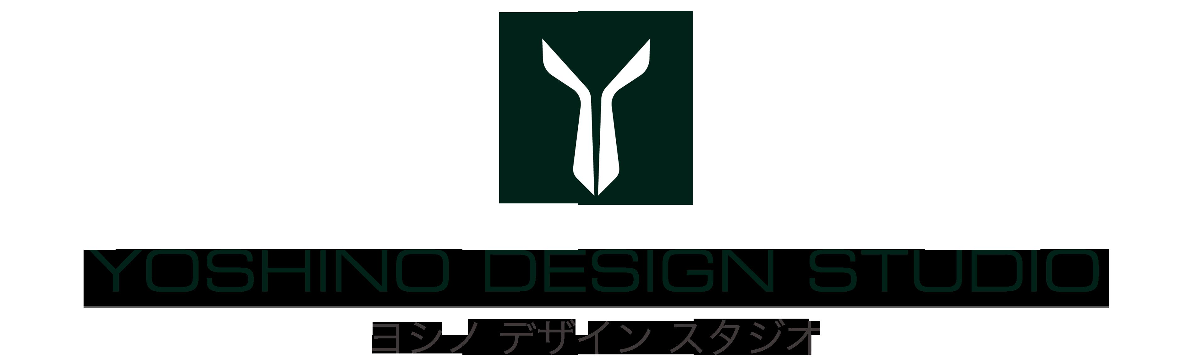 YOSHINO DESIGN STUDIO
